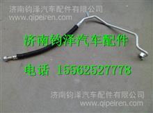 8108913G1P10江淮格尔发压缩机空调管/8108913G1P10