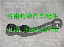 199018419004上汽依维柯红岩新金刚右转向横拉杆臂/ 199018419004