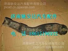 3001044A3-70052华菱转向节直臂/ 3001044A3-70052