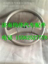 F5820342X0011福田瑞沃II140方向盘总成/F5820342X0011