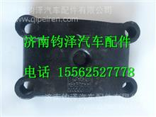 13137295X0006福田瑞沃140后桥U型骑马螺栓底板/13137295X0006