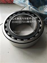 搅拌机轴承801215A/801215A