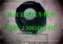 陕汽德龙L3000中低音扬声器DZ98149586105/DZ98149586105