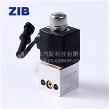 徐州重工件二位三通电磁阀DF2612A/DF2612A