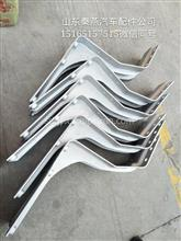 A7高地板高位翼子板支架AZ1664232101/AZ1664232101