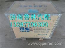 L6100000-PJ4P解放J6锡柴6DL2-36D四配套/L6100000-PJ4P