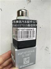 二位三通电磁阀WG9719710004/2/WG9719710004/2