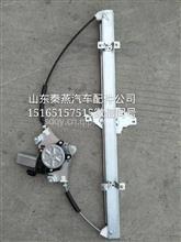 玻璃升降器10061040003/10061040003