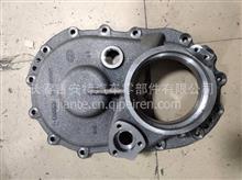 一汽解放圆柱齿轮壳,轴间外盖  A4C圆柱齿壳盖 ,2502101-A4C/2502101-A4C