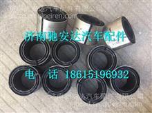 WG9925688210汕德卡C7H后稳定杆橡胶衬套 /WG9925688210