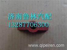 1008058-001-0000锡柴6110 排气管压块 /1008058-001-0000