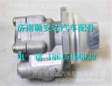WG9725471016中国重汽豪沃原厂转向助力叶片泵 /WG9725471016