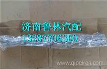 1006016-36D解放奥威6DL2-36D发动机凸轮轴偏心轴/1006016-36D