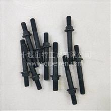 东风康明斯排气支管螺栓6L排气岐管螺栓 /3944665