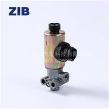 工厂直销现货秒发中国重汽原厂件二位三通电磁阀811W5216-6115/811W5216-6115