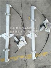 玻璃升降器10061040001/10061040001