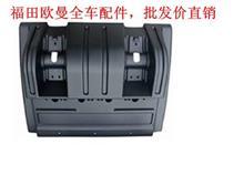 福田戴姆勒配件欧曼ETX后护罩 /1424231200007
