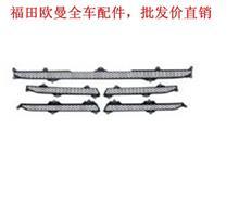 福田戴姆勒配件欧曼ETX车罩网(窄) /ETX车罩网(窄)