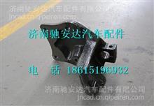 29AD-01031-C华菱板簧左前吊耳座/29AD-01031-C