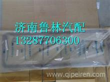 1009031C53D解放奥神6DM-53D发动机油底壳垫/1009031C53D