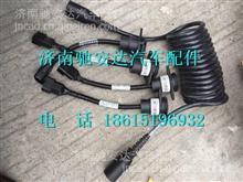 WG9724770015汕德卡C7H挂车电源线束/WG9724770015