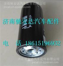 618DA1012001A华菱汉马机油滤清器 /618DA1012001A