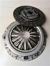 东风凯普特离合器压盘片子原厂N300N280/N300  280离合器压盘片子