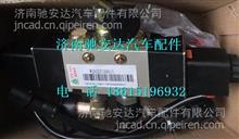 WG9525710001重汽豪翰气囊用电磁阀(气囊提升)/WG9525710001