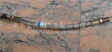 福田戴姆勒欧曼配件制动管路高温橡胶管总成/1414235600009