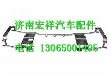 陕汽德龙X3000保险杠骨架支架DZ97189621030/DZ97189621030