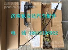 WG1671340090重汽豪瀚左门锁系统/WG1671340090