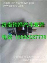 13186162X0023福田瑞沃配件离合器助力分泵/13186162X0023