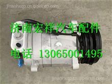 陕汽德龙M3000原厂空调压缩机DZ13241845010/DZ13241845010