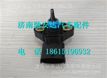 618DA3611004A华菱汉马机油压力温度传感器 /618DA3611004A
