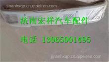 陕汽德龙X3000保险杠本体焊接总成/DZ97259623110