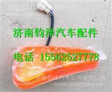1B220371M2203福田瑞沃边灯/1B220371M2203
