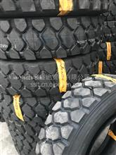【1100R20】东风商用车前进轮胎【汽车轮胎】/1100R20