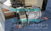 618DA8103001C华菱空调压缩机/618DA8103001C