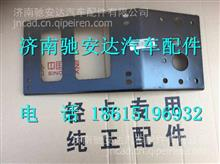 LG9704710071重汽豪沃HOWO轻卡发动机ECM支架总成/LG9704710071