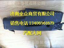 陕汽德龙X3000原厂进气扁管DZ97259190400/DZ97259190400