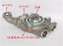 东风天龙/东风康明斯雷诺发动机/D11水泵/D5600222003