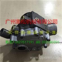 卡特C-9水泵 卡特C9手油泵 发电机涨紧轮/C-9