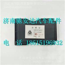 LG9704772003重汽豪沃HOWO轻卡过线盒盖板/LG9704772003