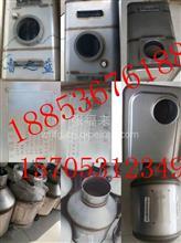 潍柴天然气三元催化罐净化器总成陕欧曼汽重卡三元催化罐/1001116229