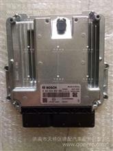 陕汽重卡全车配件潍柴动力电脑板电脑控制器612640080004  612600191584/612640080004 612600191584