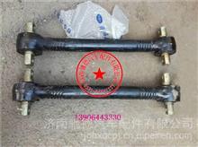 2919020-242解放原厂奥威 j6反作用杆弓支架直拉杆推力杆拉力杆/2919020-242