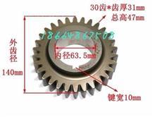陕西法士特RT11509/9档变速箱副轴中间轴二挡齿轮/16751