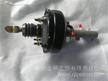 JAC江淮轻卡好微W300真空助力器总成厂家配件批发/3510010W300