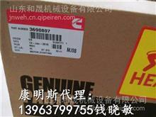 【宁武】QSK19启动电机4081239发电机3016627/康明斯3016627