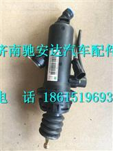 711W30715-6152重汽豪沃T5G离合器总泵 /711W30715-6152